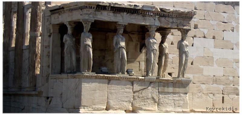 Acropolis Athens Greece Caryatids