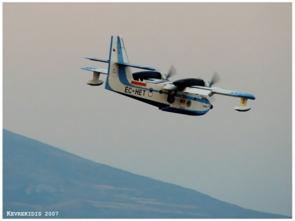 Canadair firefighting aircraft in Evia, Greece.
