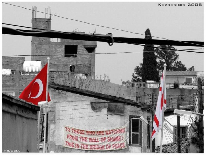 Ledra Street, Nicosia (Lefkosia) – Cyprus