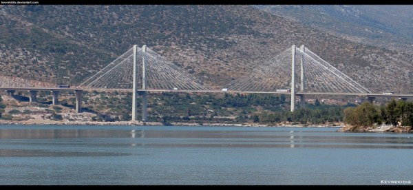 High Bridge of Halkida