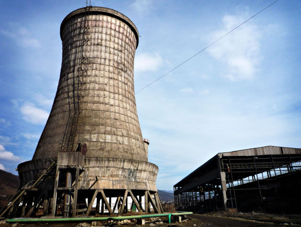 The old cooling tower