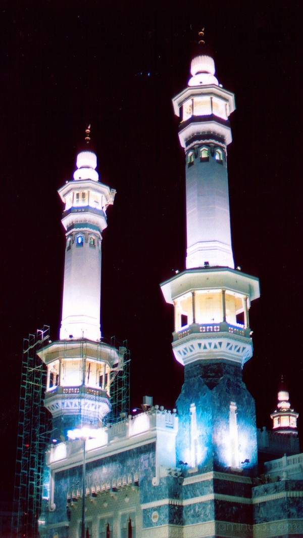 Minaret Masjidil Haram Mecca Saudi Arabia
