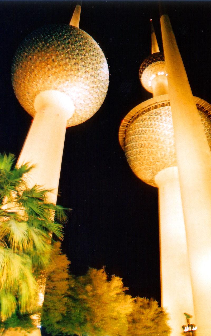 Kuwait Tower State of Kuwait