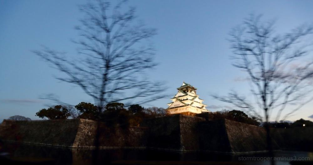 Replica Osaka Castle