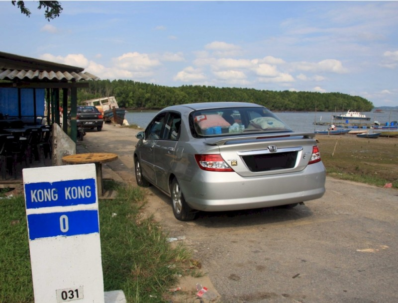 kongkong, masai, fishing village