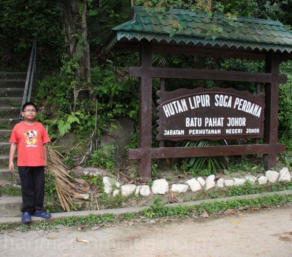 aqi beside the soga perdana recreation forest