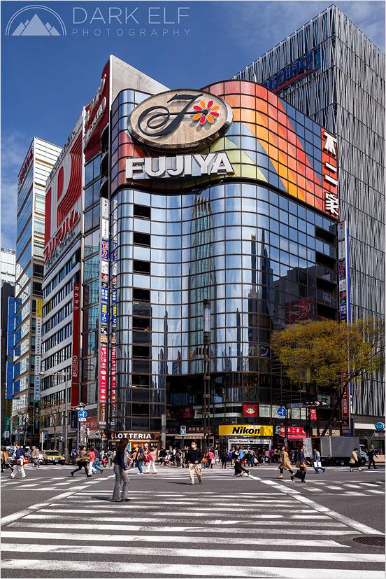 central Tokyo