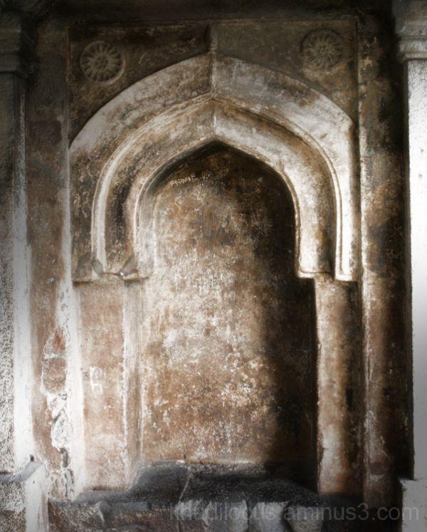 Hauz Khaz Arched Niche