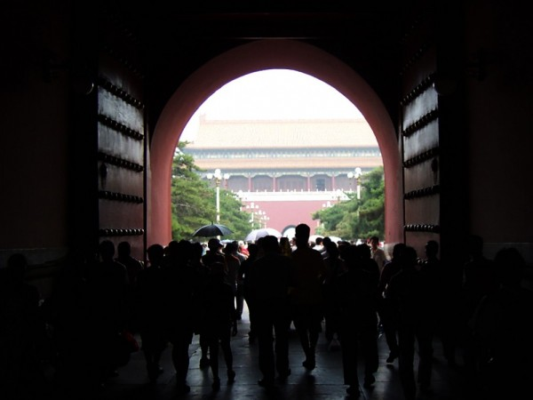 Gateway to The Forbidden City