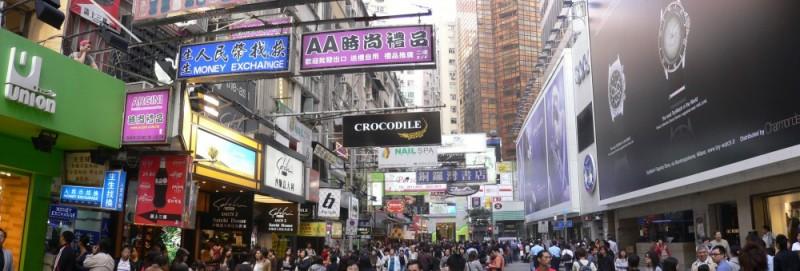 Central@Hong Kong 2007