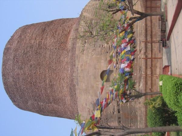 Stupa at Sadnath