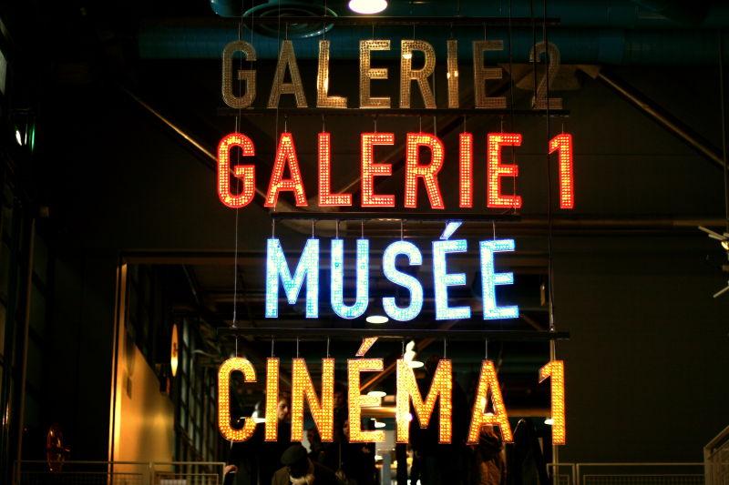 Cinema Beaubourg