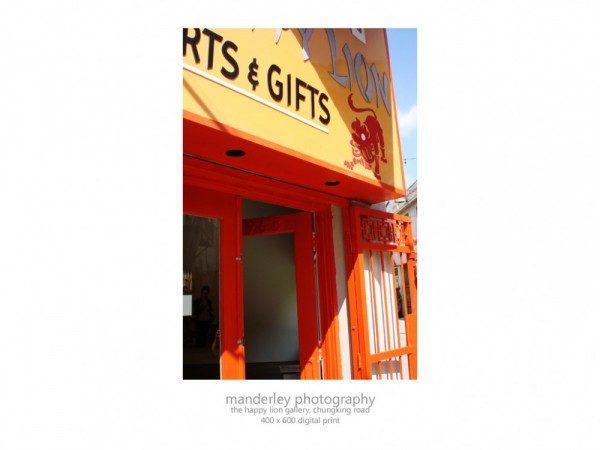 Digiprint No. 4 -- The Happy Lion Gallery, Chungki