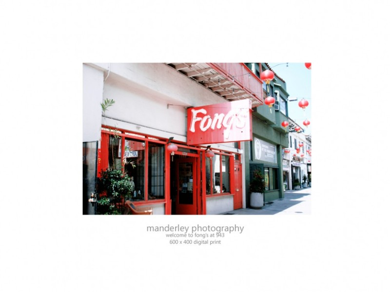 Digiprint No. 7 -- Welcome to Fong