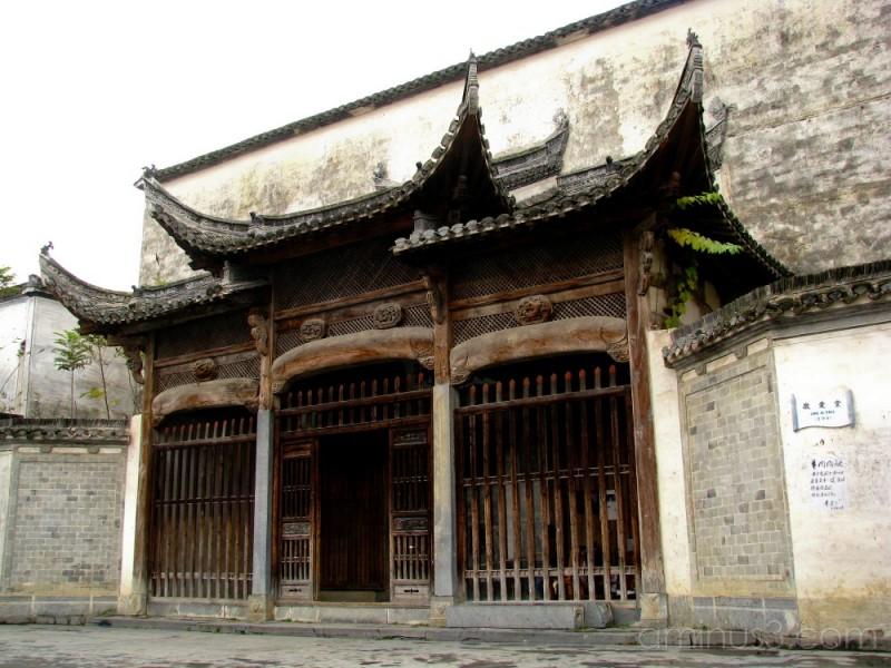 China, Anhui, Xidi Village