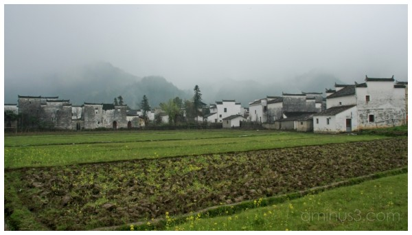 China, JiangXi, WuYuan, YanCun