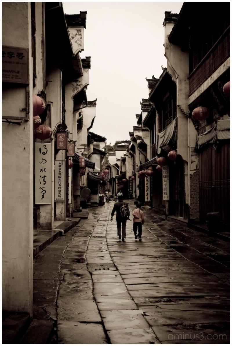 China, HuangShan, TunXi