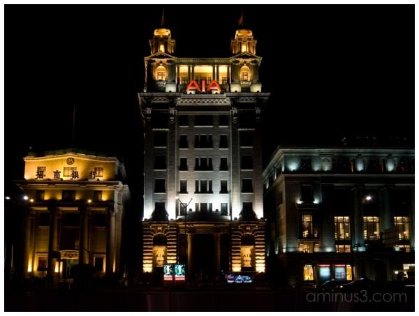 China, Shanghai, Night