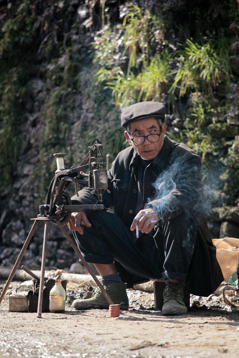 China, YunNan, YuanYang, Portrait