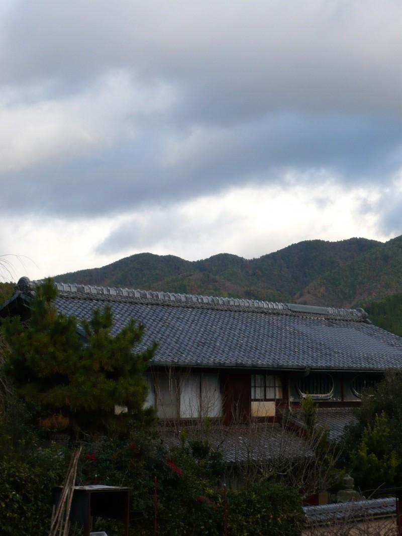 Farmhouse in Iwakura, Kyoto