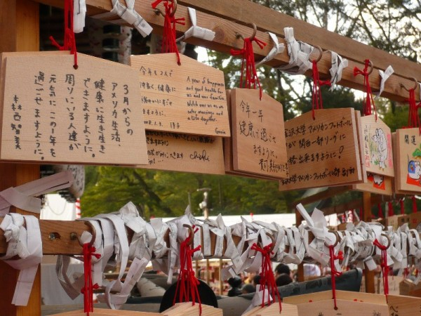 First Shrine Visit of the New Year (初詣)