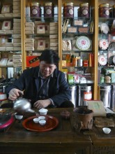 Tea Merchant, Chaozhou (潮州)