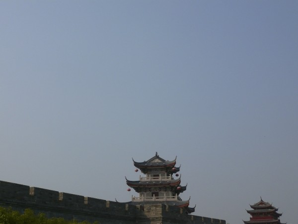 City Wall, Chaozhou