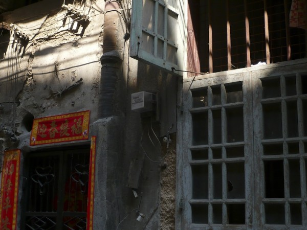 Old Downtown, Shantou (汕頭)