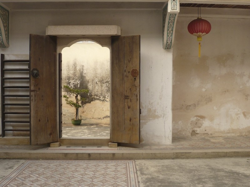 Old Home of Chen Ci Hong (陈慈黉故居)
