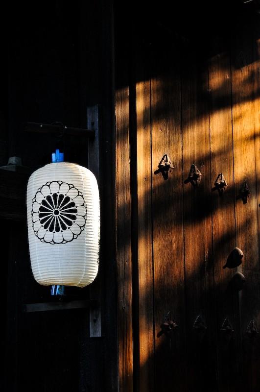Iwakura Jisso-in Temple, 4:50 PM