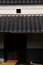 Storehouse (倉)