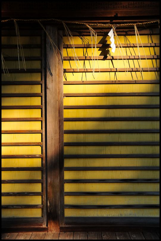 Hints of Autumn:  Shinto Door