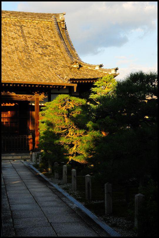 Kofukuji Temple (光福寺)