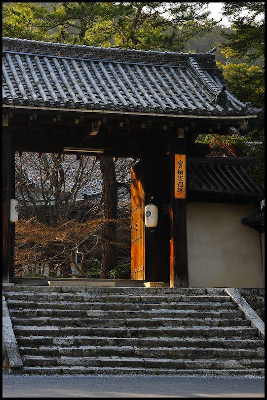 Iwakura Jisso-in Temple (岩倉実相院), Last Light