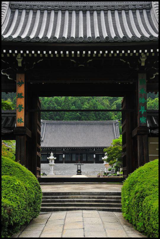 Myomanji Temple (妙満寺)
