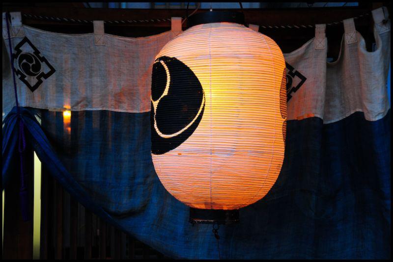 Evening Lantern