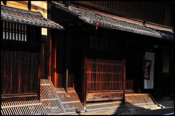 京町家, 2