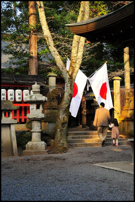 To Worship; 初詣 (三宅八幡神社)