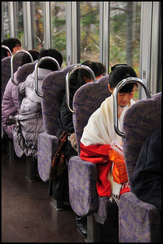 Kyoto Commute