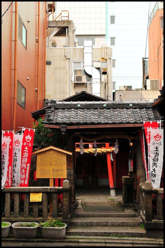 Old Gods Never Die (岬神社)