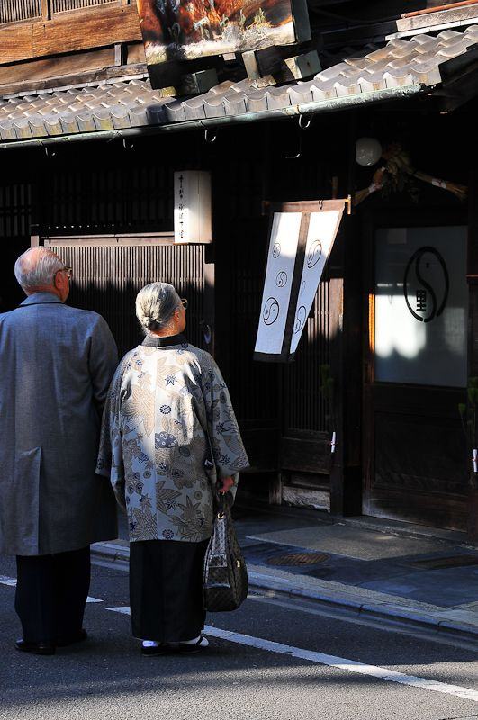 Kyoto Shoppers