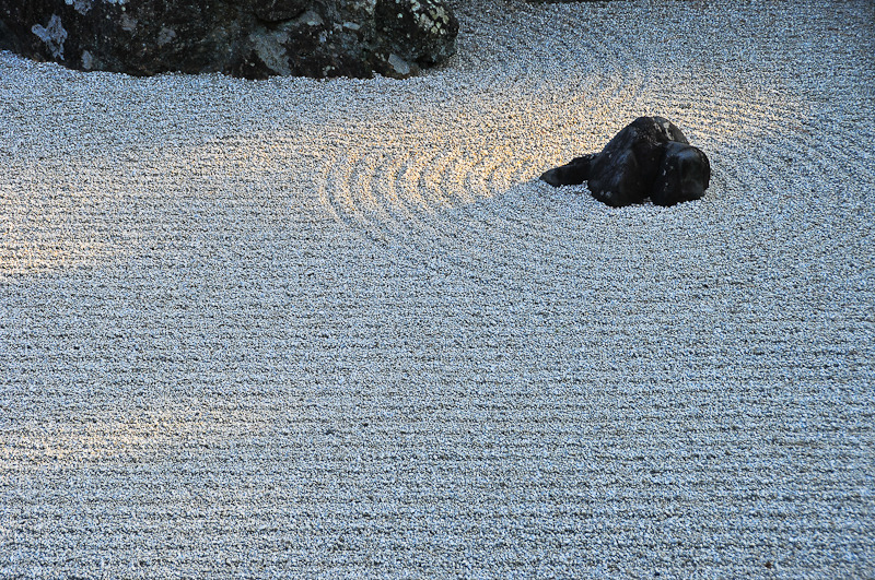Zen, Late Afternoon