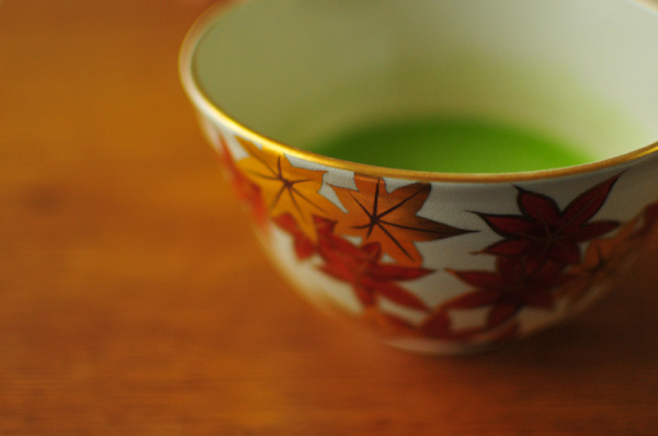 A Celebration of Tea: At Home