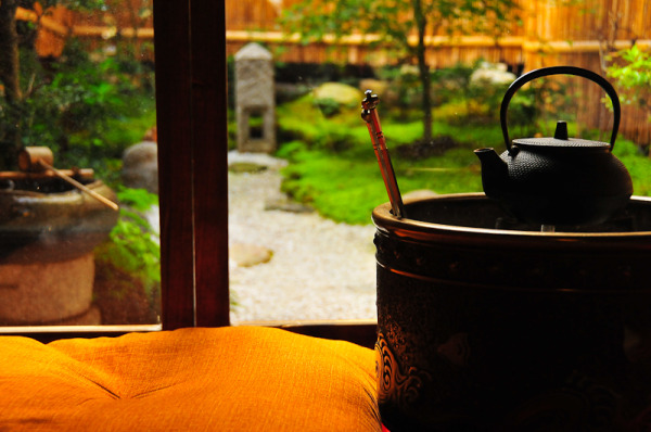 A Celebration of Tea: Garden View