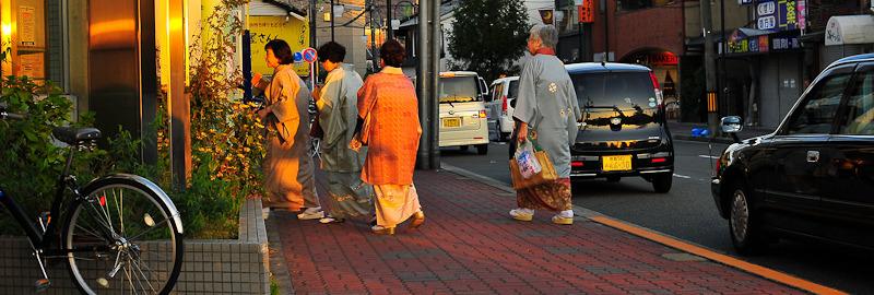 Kyoto Rush Hour