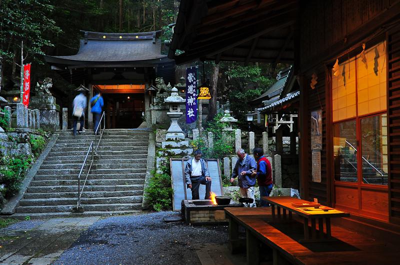 Autumn Shrine Visit
