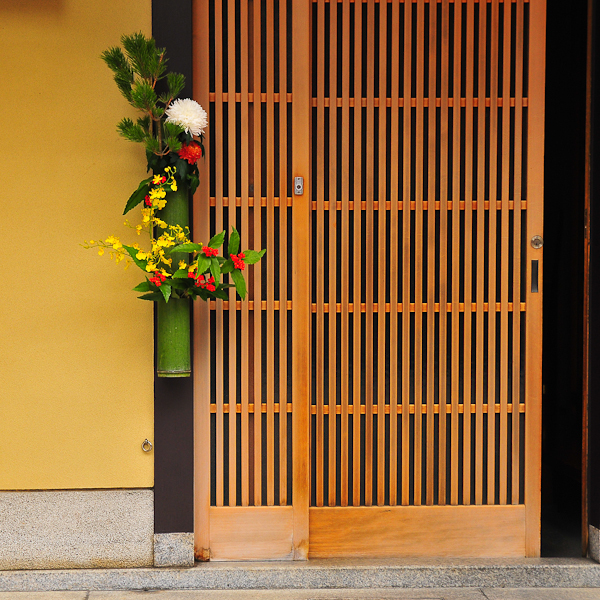 Gion Flowers 「祇園のお花」