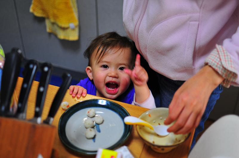 Dinnertime! 「ごはん!」