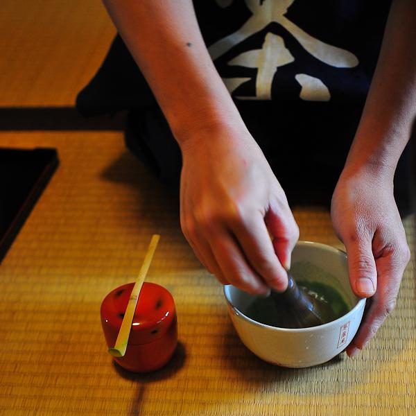 Autumn Tea 「秋の茶」