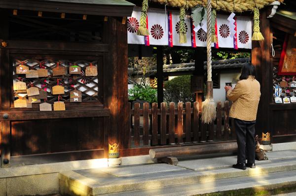 In Prayer 「お祈り」1